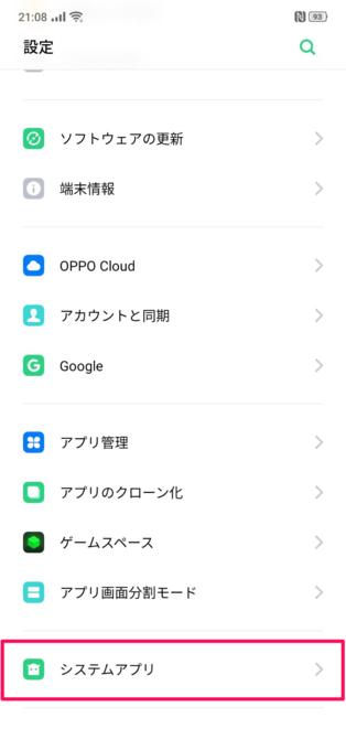 f:id:Azusa_Hirano:20191013215111p:plain