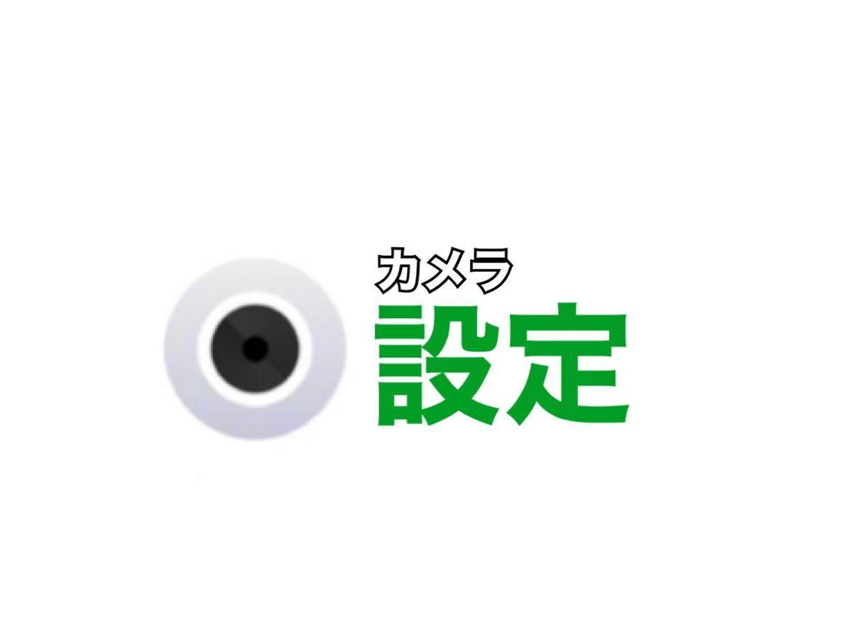 f:id:Azusa_Hirano:20191013231341j:plain