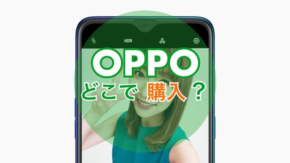 f:id:Azusa_Hirano:20191015005205j:plain
