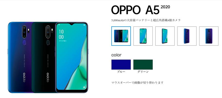 f:id:Azusa_Hirano:20191015111034p:plain