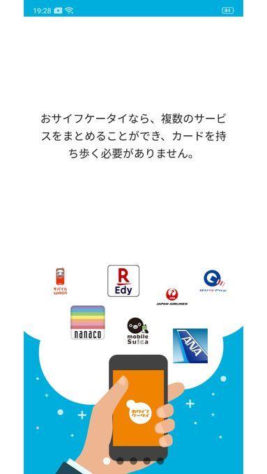 f:id:Azusa_Hirano:20191017195618j:plain