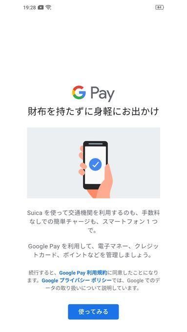 f:id:Azusa_Hirano:20191017195627j:plain