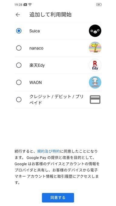 f:id:Azusa_Hirano:20191017195633j:plain