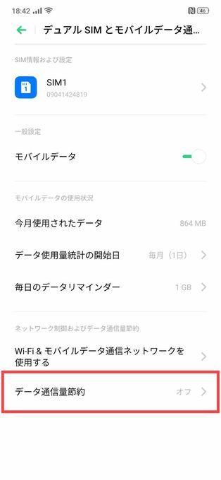 f:id:Azusa_Hirano:20191020194258j:plain
