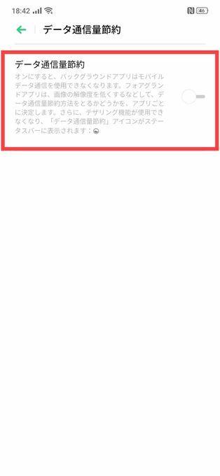 f:id:Azusa_Hirano:20191020194304j:plain