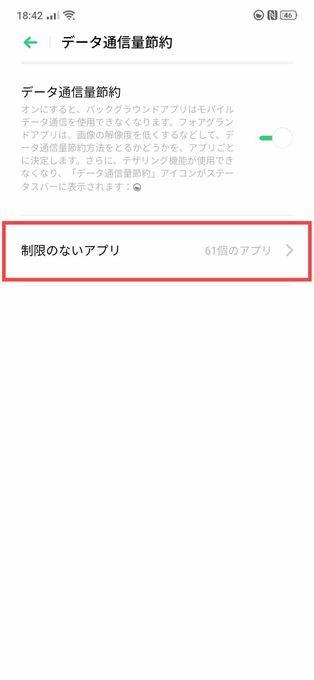 f:id:Azusa_Hirano:20191020194314j:plain