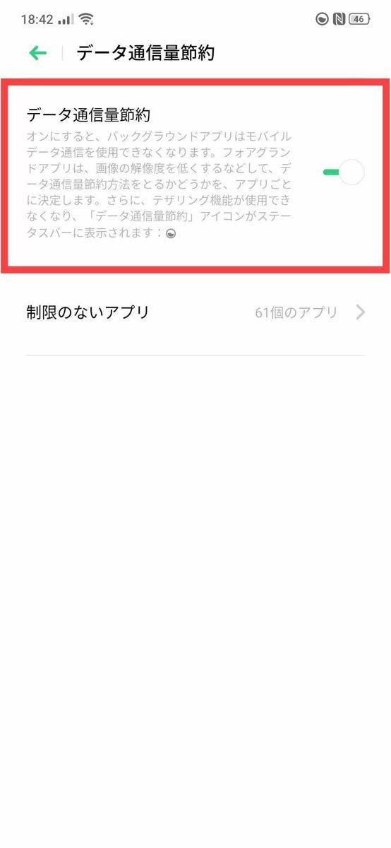 f:id:Azusa_Hirano:20191020201049j:plain