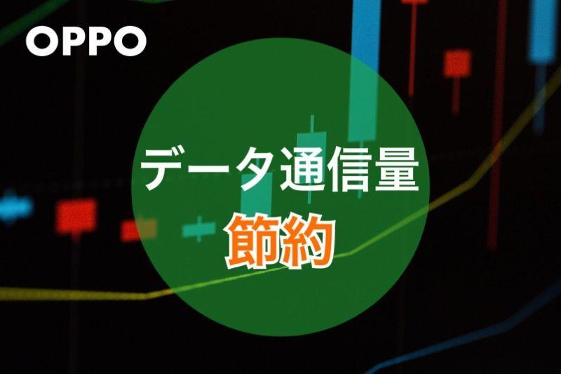 f:id:Azusa_Hirano:20191020211255j:plain