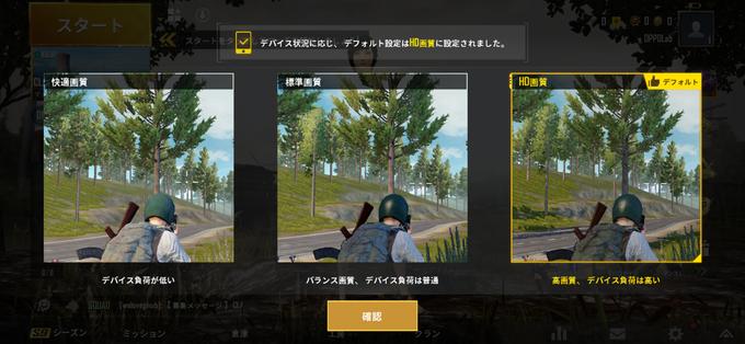 f:id:Azusa_Hirano:20191023213041p:plain