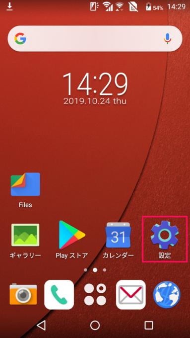 f:id:Azusa_Hirano:20191024183510p:plain