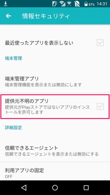 f:id:Azusa_Hirano:20191024183521p:plain