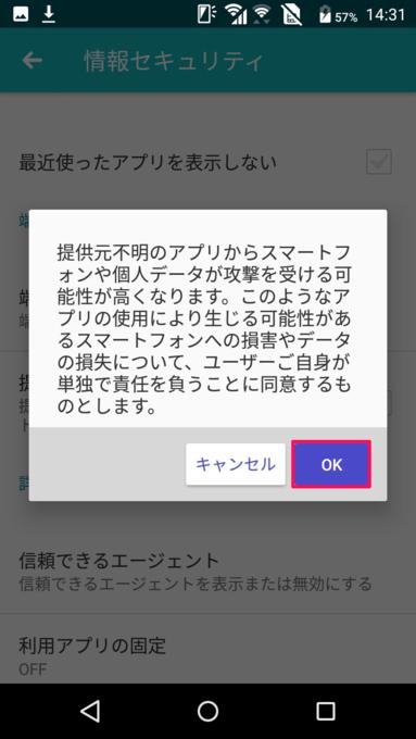 f:id:Azusa_Hirano:20191024183525p:plain