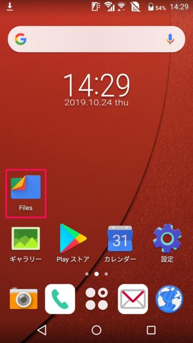 f:id:Azusa_Hirano:20191024183530p:plain
