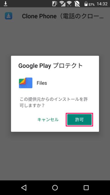 f:id:Azusa_Hirano:20191024183552p:plain