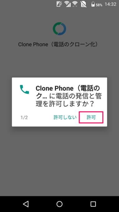 f:id:Azusa_Hirano:20191024183603p:plain