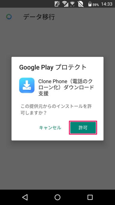 f:id:Azusa_Hirano:20191024183612p:plain