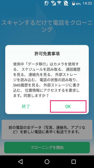 f:id:Azusa_Hirano:20191024183622p:plain