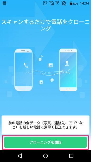 f:id:Azusa_Hirano:20191024183633p:plain