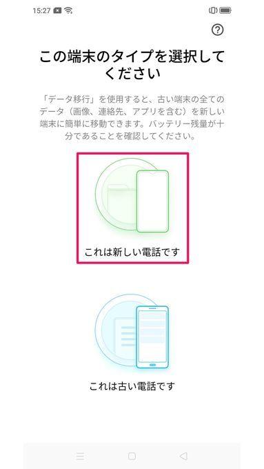 f:id:Azusa_Hirano:20191024183643j:plain