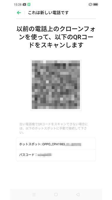 f:id:Azusa_Hirano:20191024183649j:plain