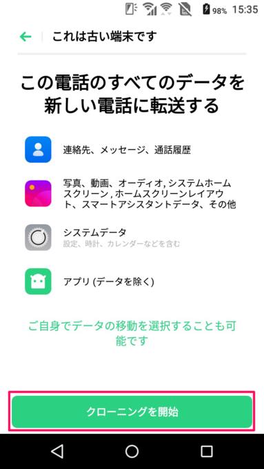 f:id:Azusa_Hirano:20191024183654p:plain