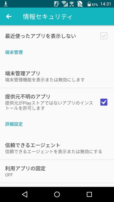 f:id:Azusa_Hirano:20191024183732p:plain