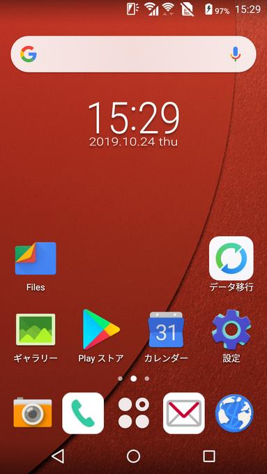 f:id:Azusa_Hirano:20191024183743p:plain