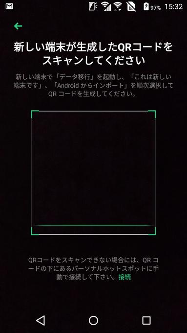 f:id:Azusa_Hirano:20191024183749p:plain