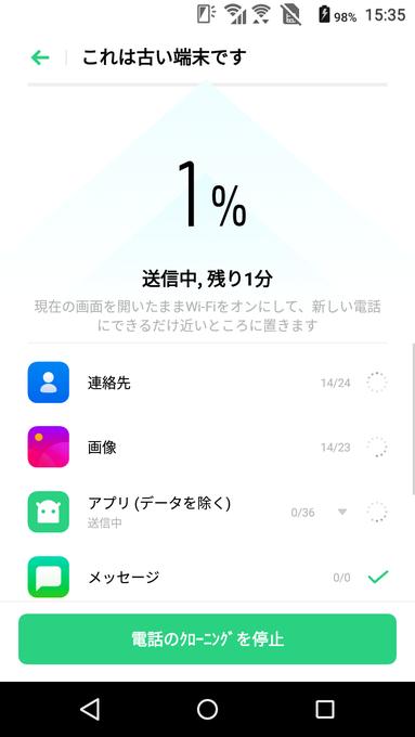 f:id:Azusa_Hirano:20191024183801p:plain