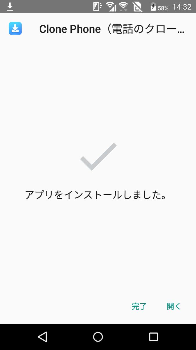 f:id:Azusa_Hirano:20191024193113p:plain