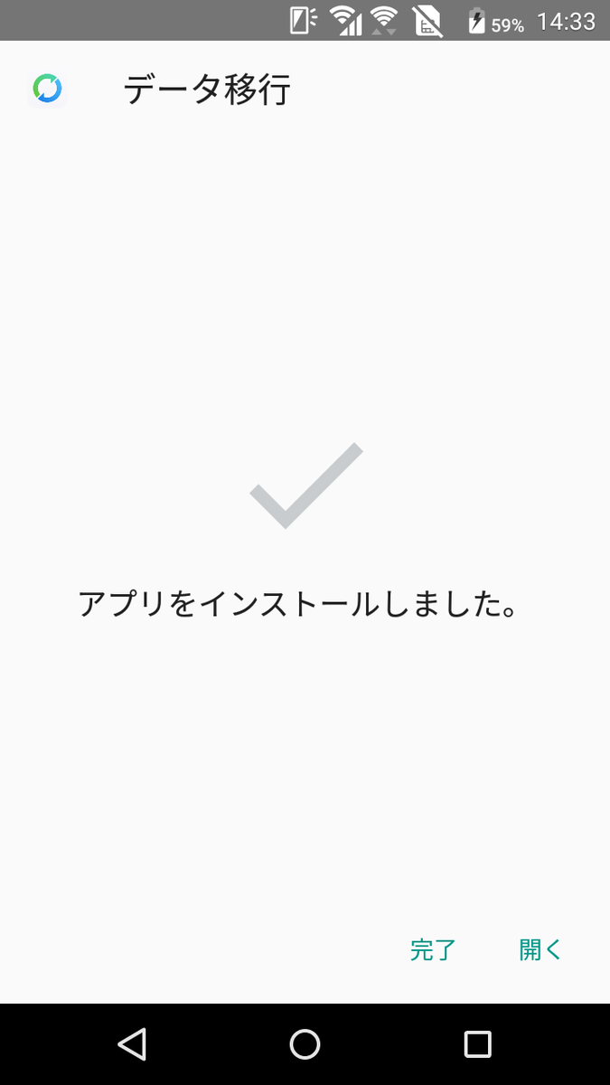 f:id:Azusa_Hirano:20191024200104p:plain
