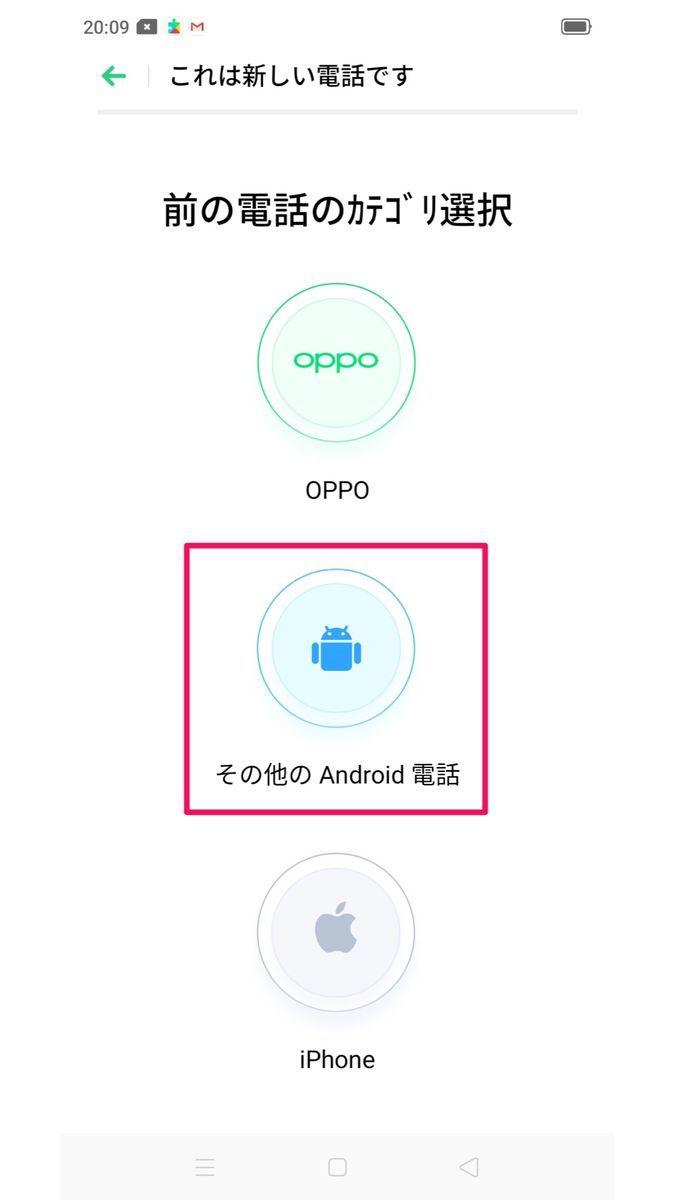 f:id:Azusa_Hirano:20191024202133j:plain