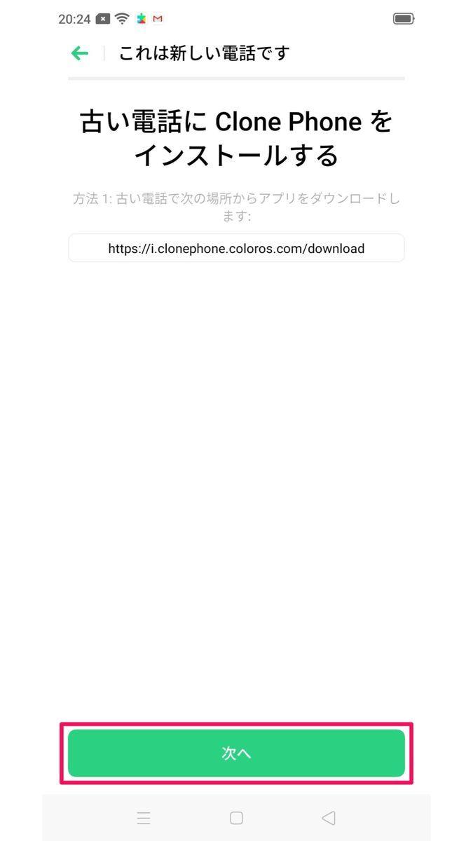 f:id:Azusa_Hirano:20191024202614j:plain