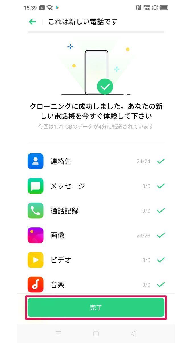 f:id:Azusa_Hirano:20191024204856j:plain