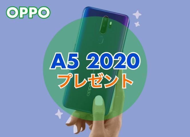 f:id:Azusa_Hirano:20191026020857j:plain