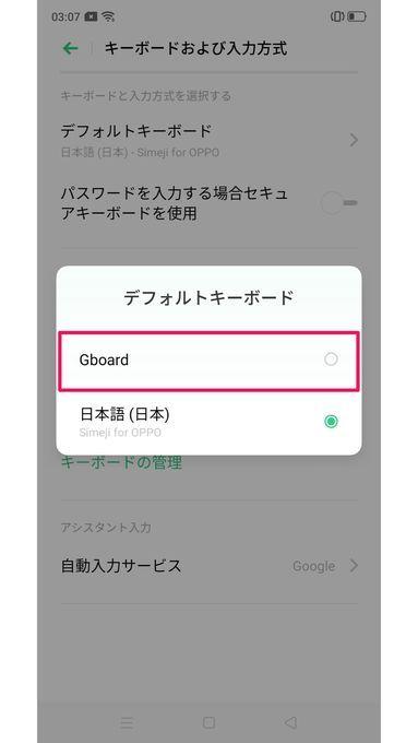 f:id:Azusa_Hirano:20191028031757j:plain
