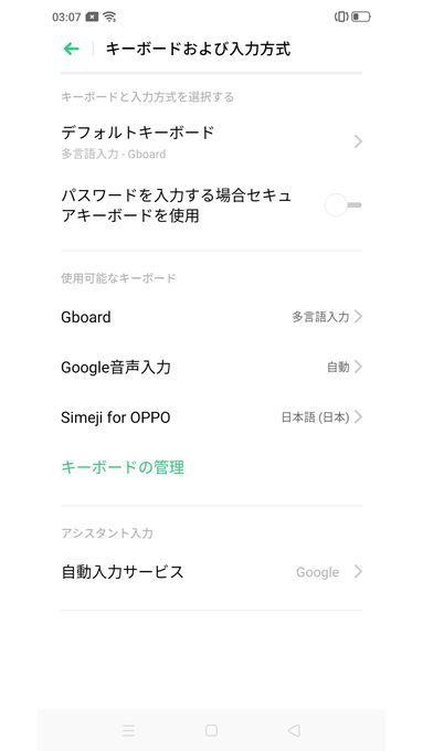 f:id:Azusa_Hirano:20191028031802j:plain