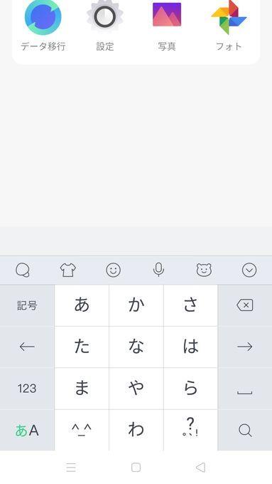 f:id:Azusa_Hirano:20191028031806j:plain