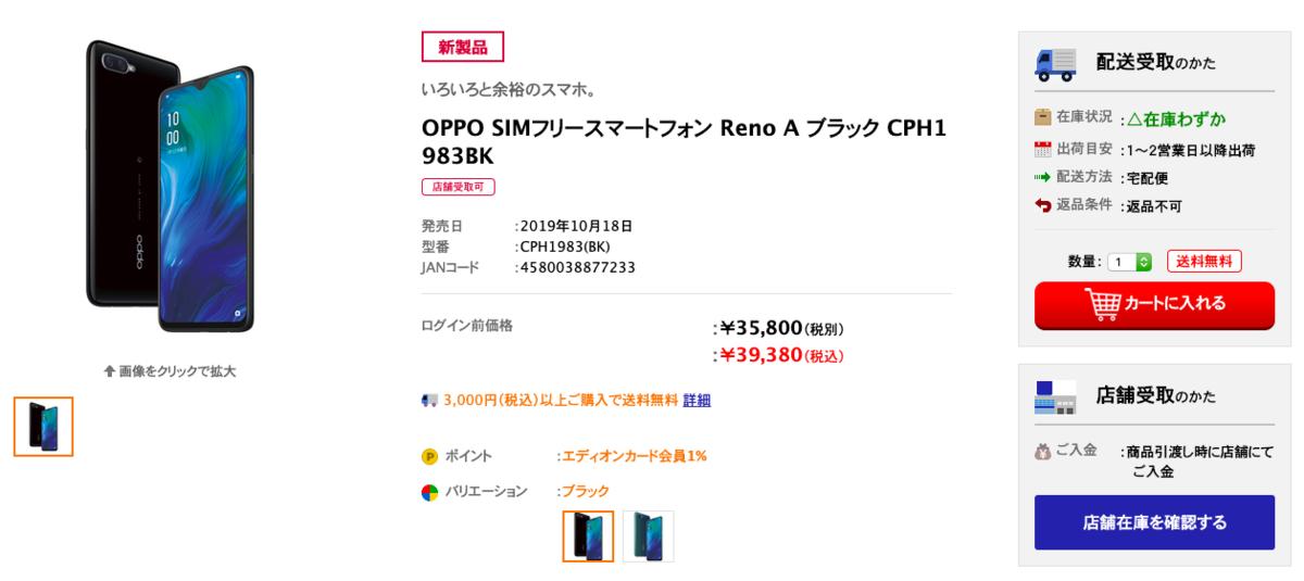 f:id:Azusa_Hirano:20191028224845p:plain