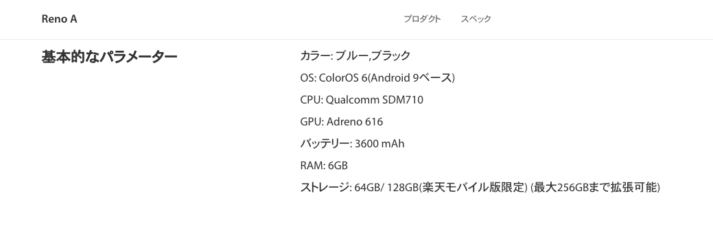 f:id:Azusa_Hirano:20191101151822p:plain