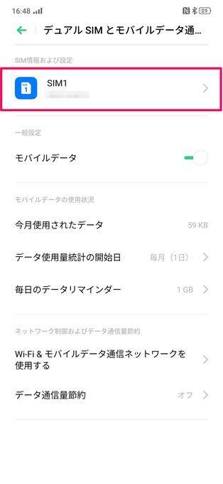 f:id:Azusa_Hirano:20191102171747j:plain