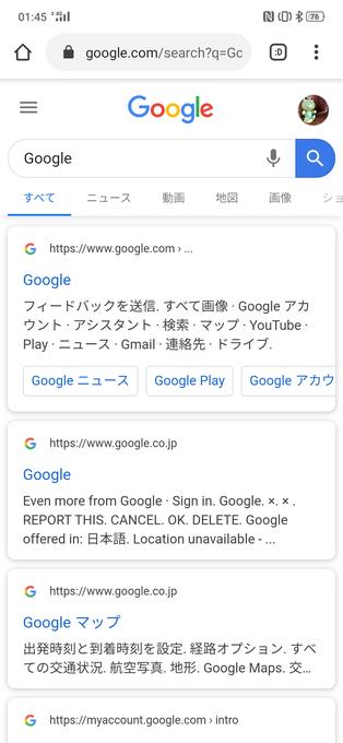 f:id:Azusa_Hirano:20191103014647p:plain
