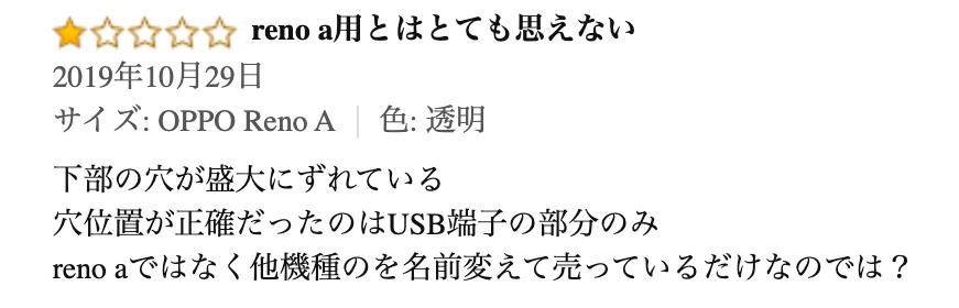f:id:Azusa_Hirano:20191104095255p:plain