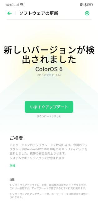f:id:Azusa_Hirano:20191109233655p:plain