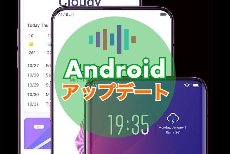 f:id:Azusa_Hirano:20191110214843j:plain