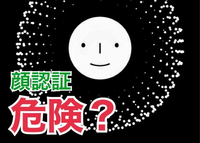 f:id:Azusa_Hirano:20191112124450j:plain