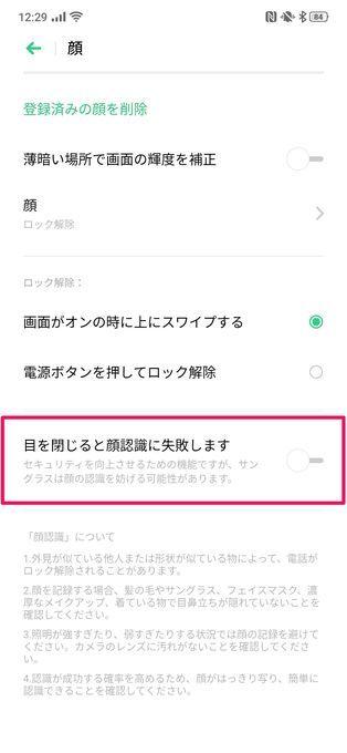 f:id:Azusa_Hirano:20191112124505j:plain