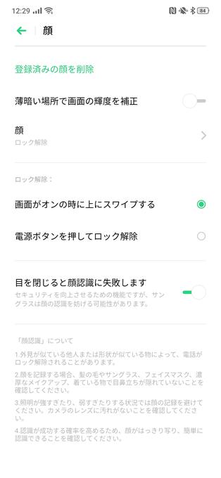 f:id:Azusa_Hirano:20191112124510p:plain