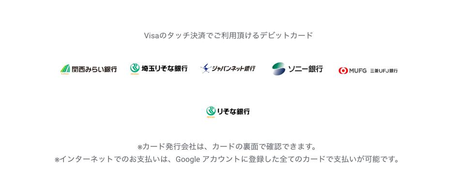 f:id:Azusa_Hirano:20191115150109p:plain
