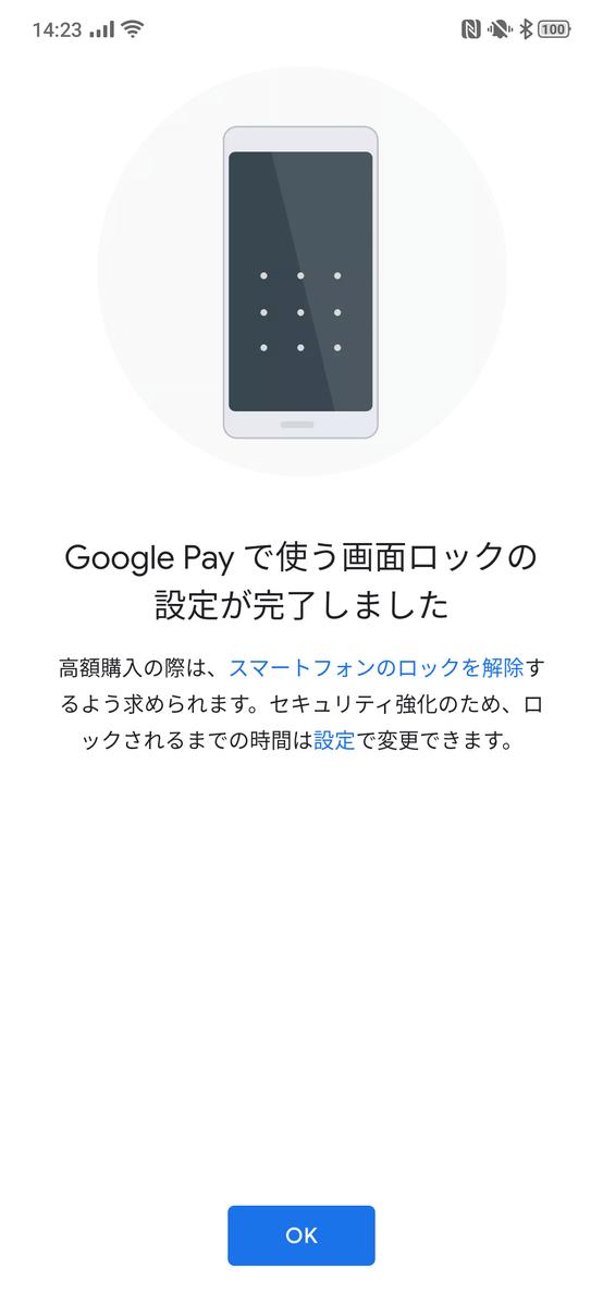 f:id:Azusa_Hirano:20191115150944p:plain
